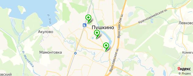 ломбарды на карте Пушкино