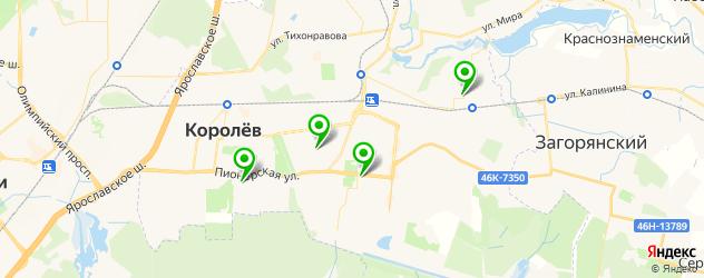 реабилитационные центры на карте Королева