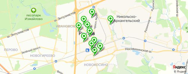 типографии на карте Реутова