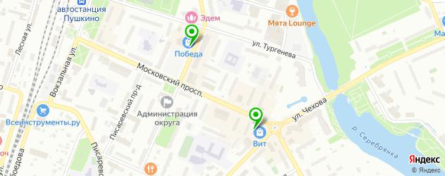 кинотеатры на карте Пушкино