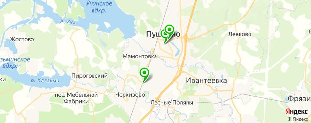 кофейни на карте Пушкино