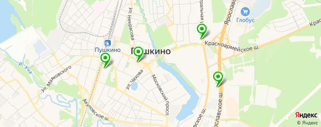 сервисные центры Самсунг на карте Пушкино