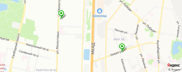 фотостудии на карте Реутова