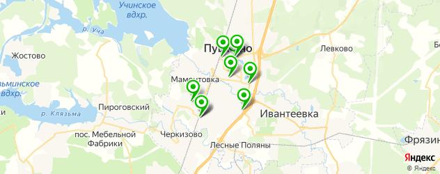 рестораны для дня рождения на карте Пушкино