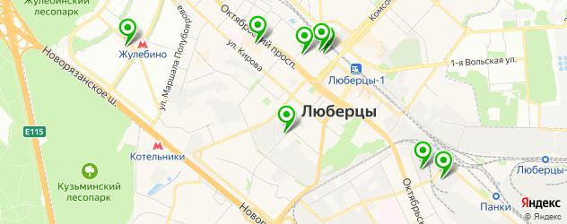 столовые на карте Люберец