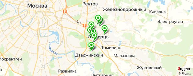 стоматологические поликлиники на карте Люберец