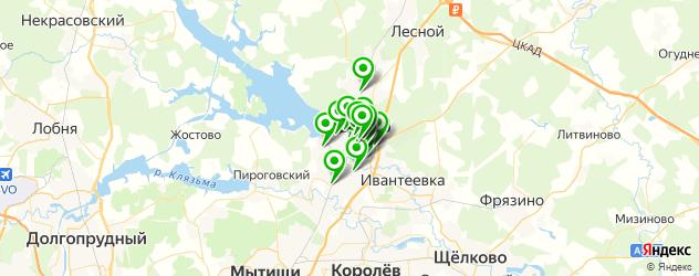 обменные пункты на карте Пушкино