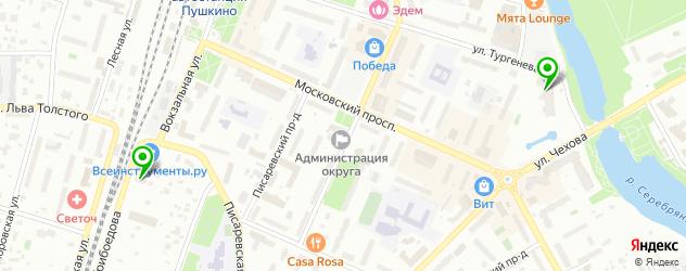 Осетинские пироги с доставкой на карте Пушкино
