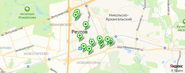 футбольные школы на карте Реутова