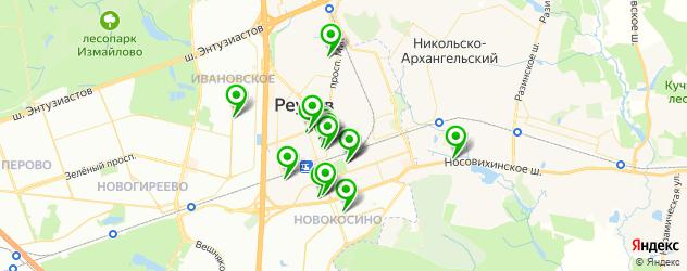 диагностические центры на карте Реутова