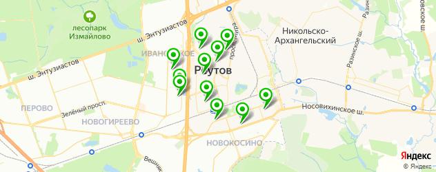 школы на карте Реутова