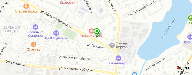 детские стоматологические поликлиники на карте Пушкино