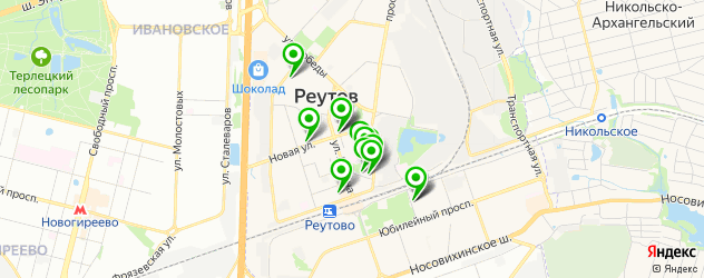 лаборатории анализов на карте Реутова