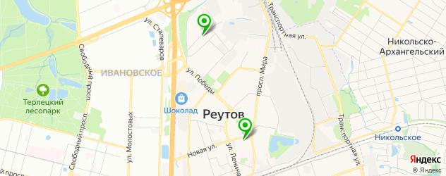 музыкальные школы на карте Реутова