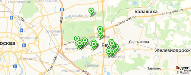 ломбарды на карте Реутова