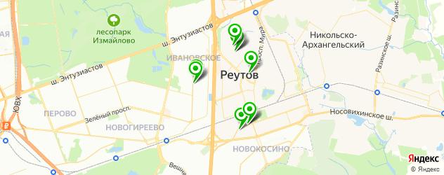 поликлиники на карте Реутова