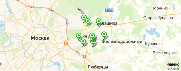 бары с живой музыкой на карте Реутова