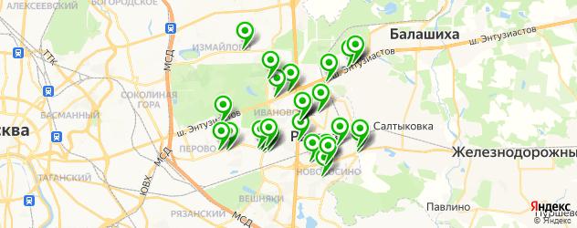 фасты фуд на карте Реутова