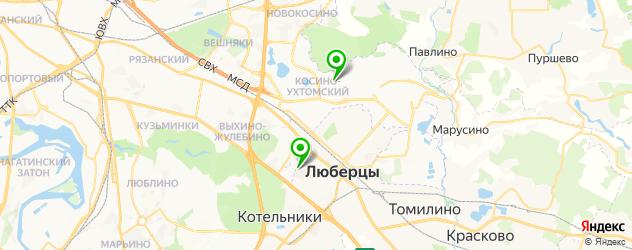 театры на карте Люберец