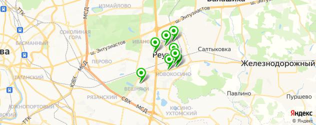 бани на карте Реутова