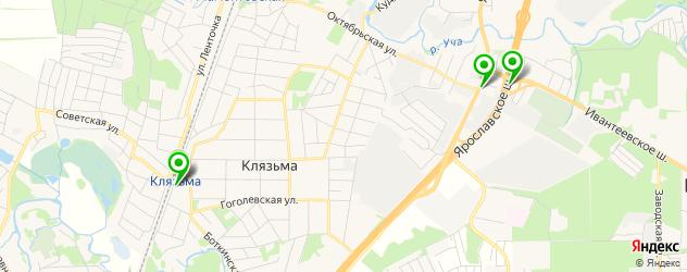 караоке на карте Пушкино