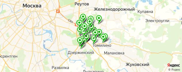 магазины автоаксессуаров на карте Люберец