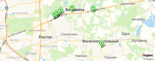 автосалоны на карте Балашихи