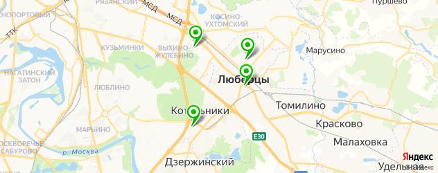 кинотеатры на карте Люберец