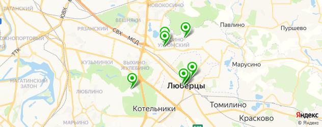 академии на карте Люберец