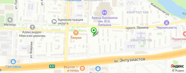 модельные агентства на карте Балашихи