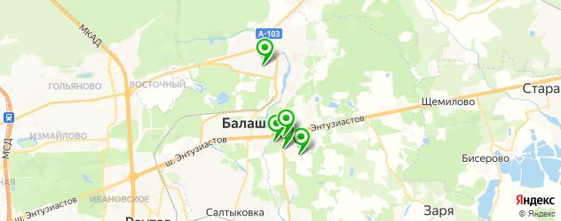 университеты на карте Балашихи