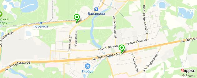 боулинги на карте Балашихи