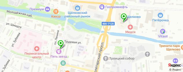 кинотеатры на карте Щелково