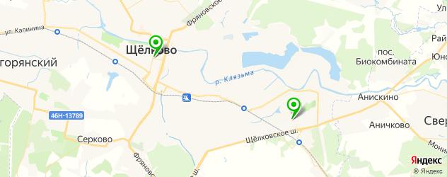музеи на карте Щелково