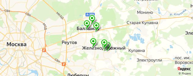 ломбарды на карте Балашихи