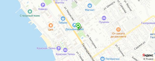 русские рестораны на карте Геленджика
