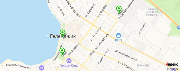бассейны на карте Геленджика