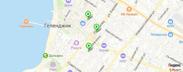 ломбарды на карте Геленджика