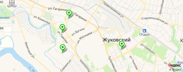 детские клубы на карте Жуковского