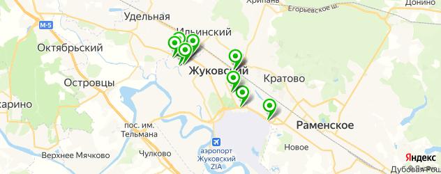 фасты фуд на карте Жуковского