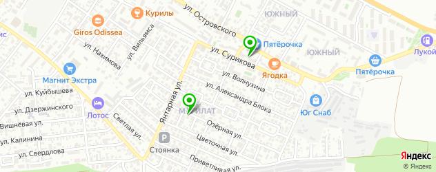 фотостудии на карте Геленджика