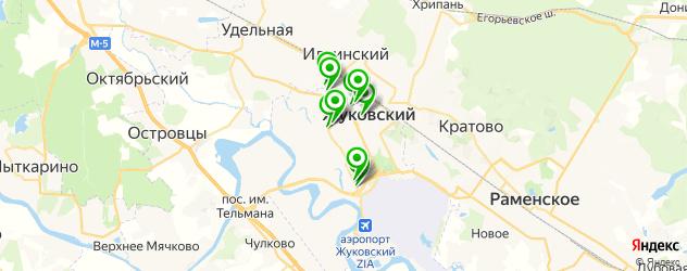 промывка форсунки на карте Жуковского