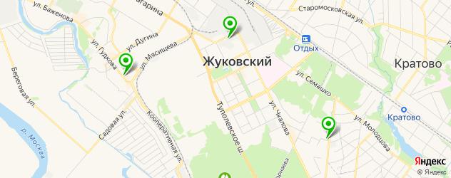 ночные клубы на карте Жуковского