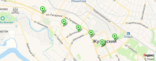диагностические центры на карте Жуковского