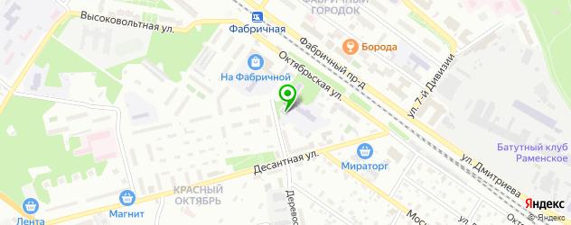 школы-интернаты на карте Раменского