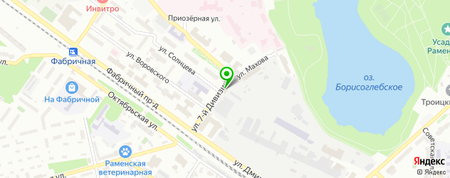 академии на карте Раменского