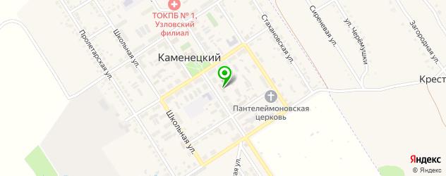 реабилитационные центры на карте Новомосковска