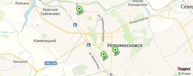 тюнинги ателье на карте Новомосковска