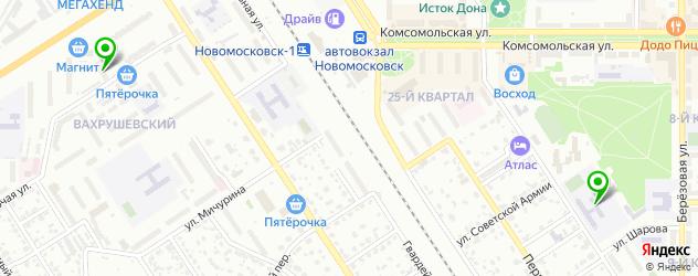школы танцев на карте Новомосковска