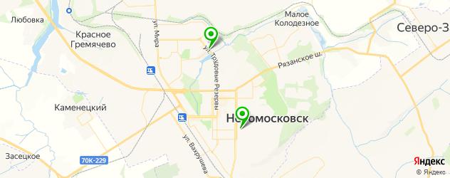 свадебные агентства на карте Новомосковска